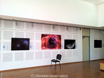 exhibitions/modiin_exhibit2_2014.jpg