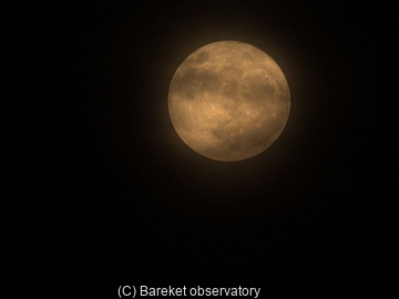 moon/supermoon_2016_1479205764.jpg