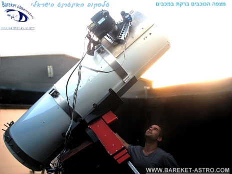 internet remote robotic telescope
