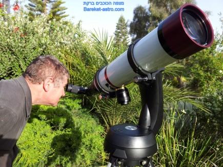 טלסקופ שמש - מצפה הכוכבים ברקת