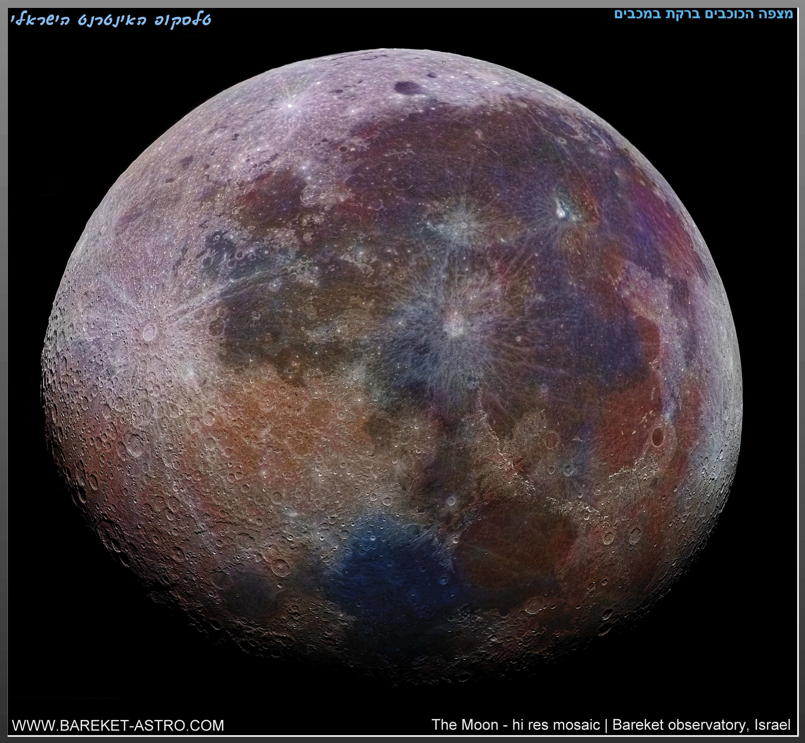 Moon_color_spectral_mapped.jpg